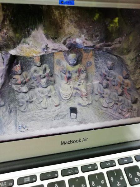 ソフトに読み込ませて、地蔵十王像を上から観たところ。
