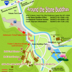 Around the Stone Buddhas