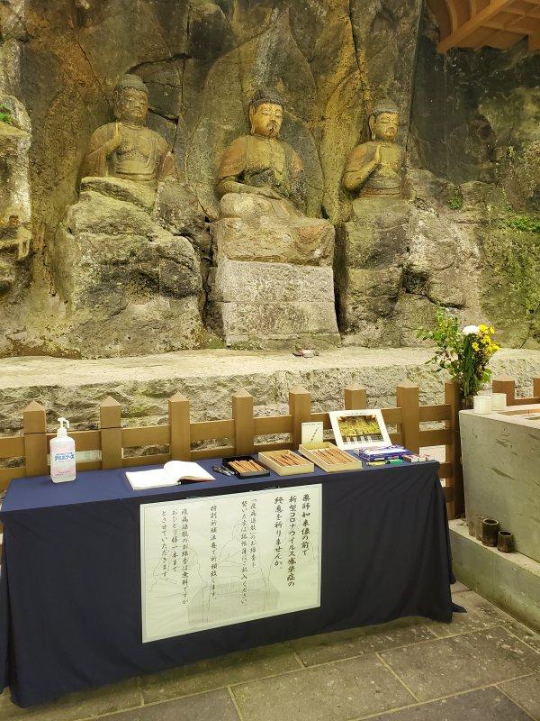 ホキ石仏第1群第2龕